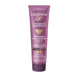 Belita And Vitex Hyaluron Lift Face, Neck And Decollete Mask-Sculptor