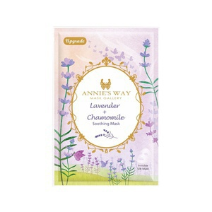 Annie'S Way Lavender + Chamomile Soothing Mask