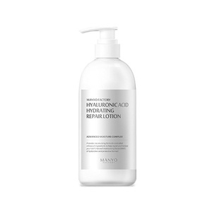 Manyo Factory Hyaluronic Acid Hydrating Repair Lotion