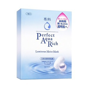 Senka Perfect Aqua Rich Luminous Moist Mask