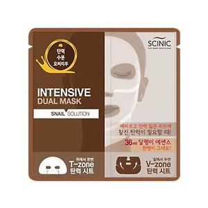Scinic Intensive Dual Mask Snail Solution