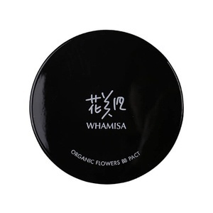 Whamisa Organic Flowers Bb Pact (Spf 50+ Pa++++) - Light Beige